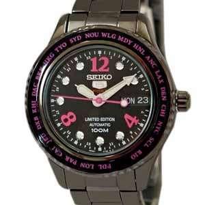 Seiko watch finder by activation code